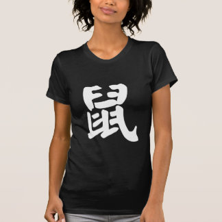 Rat Chinese Zodiac Sign T-Shirt