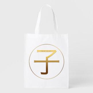 Rat Year Gold embossed effect Symbol Reusable B Reusable Grocery Bag