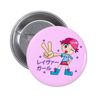 Raver Girl Button
