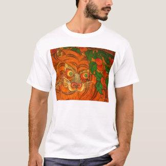 Rawr! Tibetan tiger T-Shirt