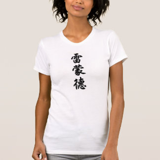raymond tee shirts