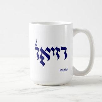 Raziel coffee mug in Hebrew