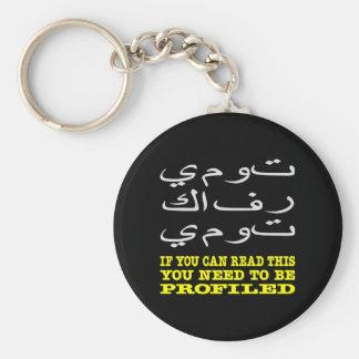 Read Arabic You Need Profiled Keychain