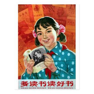Read More Books, Read Good Books Postcard