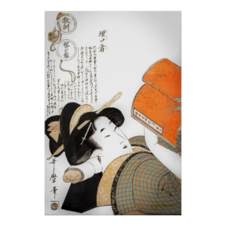 Reading Woman by Utamaro Poster