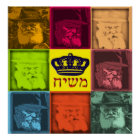 Rebbe Pop Art Poster