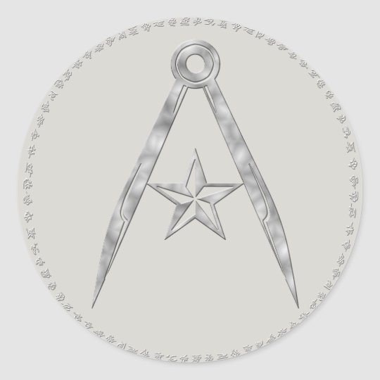 Rebel Terran compass and star Sticker (Grey)