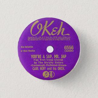 Record label button