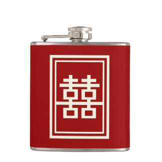 Rectangle Double Happiness Red Chinese Wedding Hip Flask