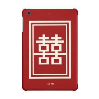 Rectangle Double Happiness Red Chinese Wedding iPad Mini Retina Case