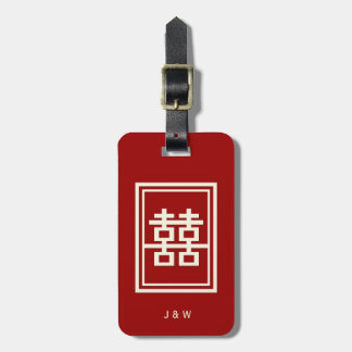 Rectangle Double Happiness Red Chinese Wedding Luggage Tag