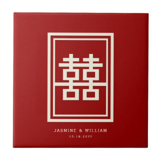 Rectangle Double Happiness Red Chinese Wedding Tile