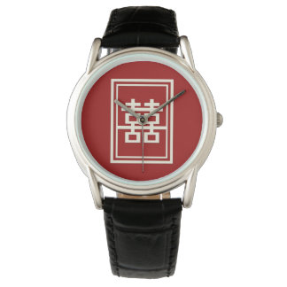 Rectangle Double Happiness Red Chinese Wedding Watch