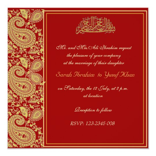 Red And Gold Muslim Wedding 525 Square Invitation Card