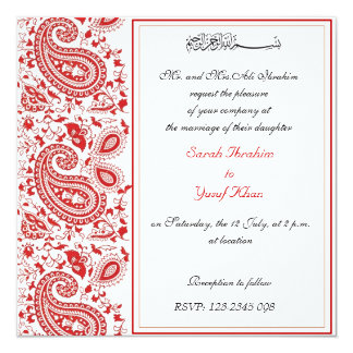 """Red and white Muslim wedding 5.25"""" Square Invitation Card"""