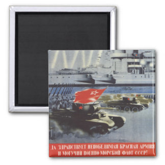 Red Army Square Magnet