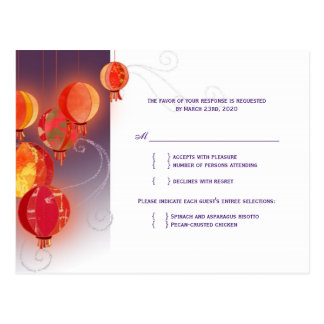 Red Asian Paper Lanterns Wedding Meal Choice RSVP Postcard
