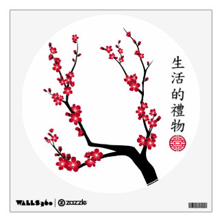 "Red blossom delight ""Gift of life"" Wall Decal"