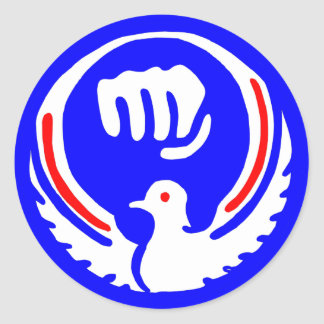 Red Blue Peace Dove Stickers Martial Arts symbols