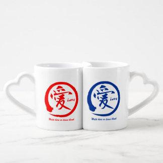 Red|Blue zen circle | Japanese love kanji symbol Coffee Mug Set