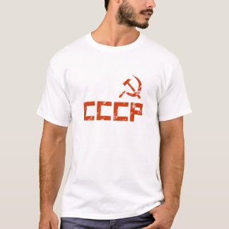 Red CCCP Hammer and Sickle T-Shirt