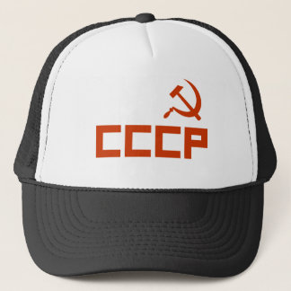 Red CCCP Hammer and Sickle Trucker Hat