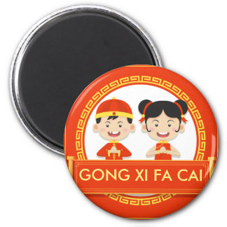 Red Cheerful children Chinese New Year illustrated 2 Inch Round Magnet