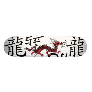 Red Chinese Dragon Skate Board Deck