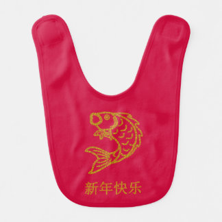 Red Chinese New Year Bib w/ Lucky Golden Koi Fish