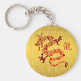 Red Chinese Year of the Dragon Keychain