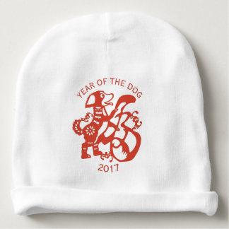 Red Dog Papercut Chinese New Year 2018 Baby Beanie