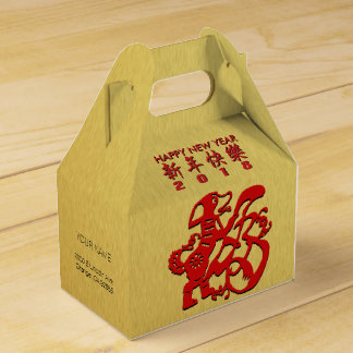 Red Dog Year Chinese Papercut Golden Favor Bag Favor Box