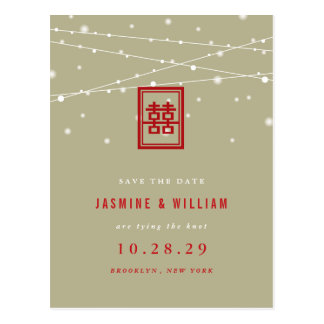 Red Double Happiness Lights Save The Date Postcard
