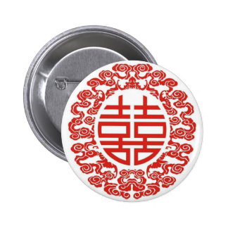 red double happiness modern chinese wedding favor pin