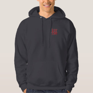 Red Dragon good luck hoodie
