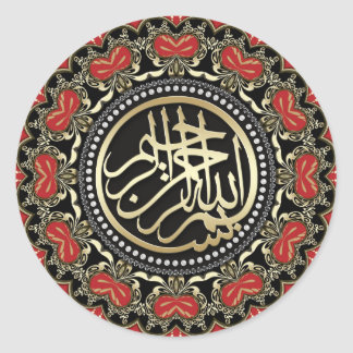 Red Eastern Bismillah Arabic Calligraphy Sticker