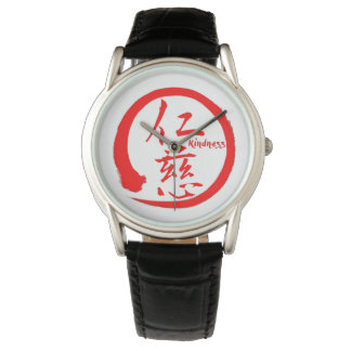 Red enso circle | Japanese kanji for kindness Watch