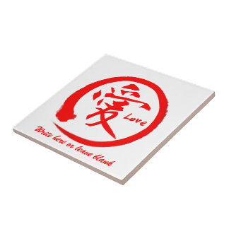 Red enso circle | Japanese kanji symbol for love Tiles