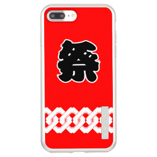Red Festival Happi Coat Incipio DualPro Shine iPhone 7 Plus Case