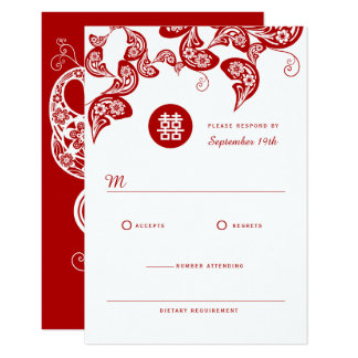 Red Floral Boho Peacock Chinese Wedding RSVP Card