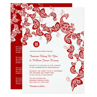 Red Floral Peacock Elegant Chinese Wedding Invite