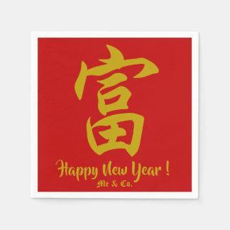 Red Fu (Rich) Paper Napkin
