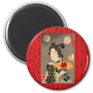 Red Geisha Magnet