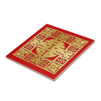 Red & Gold Chinese Double Happiness Tiles