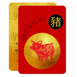 Red Gold Pig Papercut Chinese New Year 2019 Flat C Card
