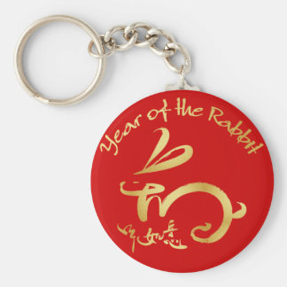 Red / Gold Year of the Rabbit Chinese New Year Keychain