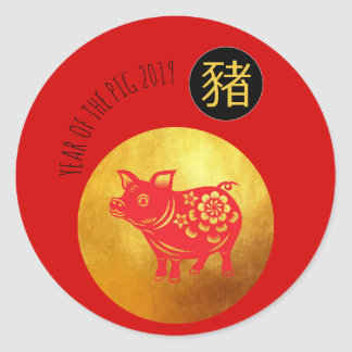 Red Golden Pig Papercut Chinese New Year 2019 R S Classic Round Sticker