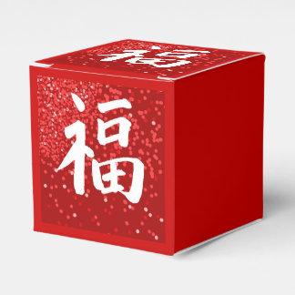 Red Happiness Kanji Favor Box