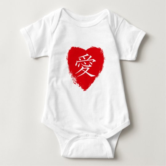 Red heart ai kanji Love design Baby Bodysuit