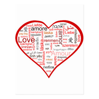 Red Heart full of Love in many languages Postcard